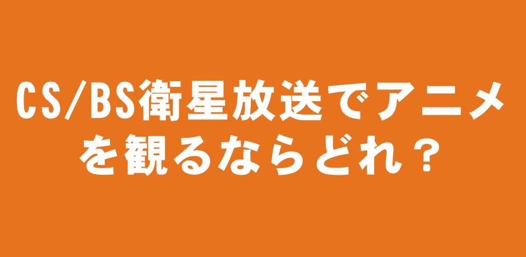 f:id:suyamatakuji:20170726102703p:plain