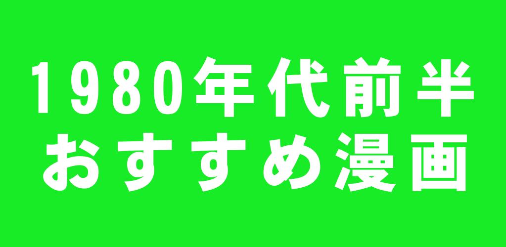 f:id:suyamatakuji:20170727110539p:plain