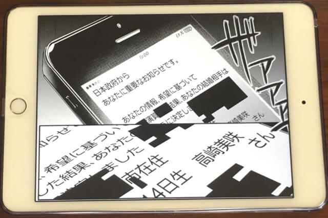 f:id:suyamatakuji:20170731115327j:plain