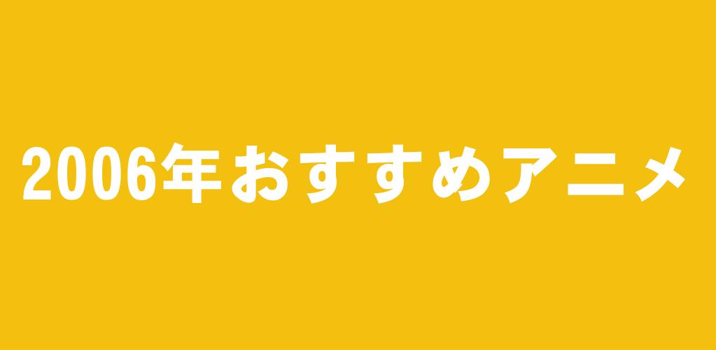 f:id:suyamatakuji:20170802170203p:plain