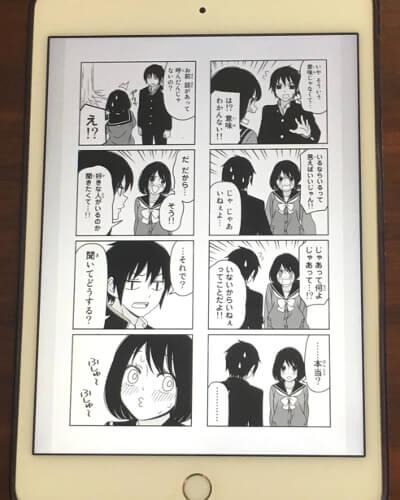 f:id:suyamatakuji:20170804111007j:plain