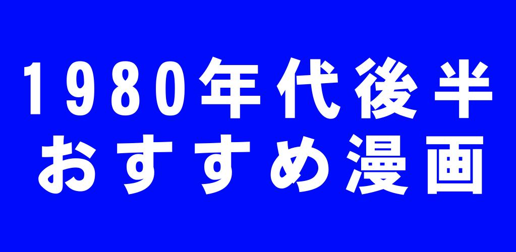 f:id:suyamatakuji:20170809162520p:plain