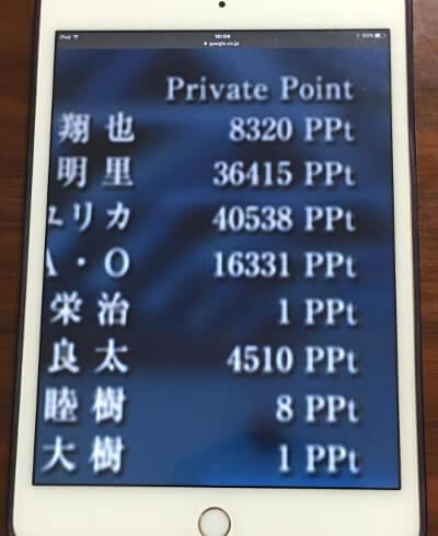 f:id:suyamatakuji:20170815135727j:plain