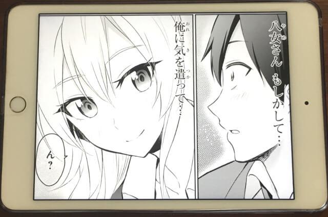 f:id:suyamatakuji:20170821115759j:plain