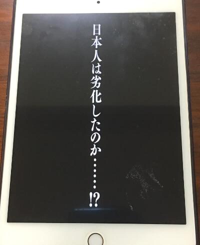 f:id:suyamatakuji:20170829104905j:plain