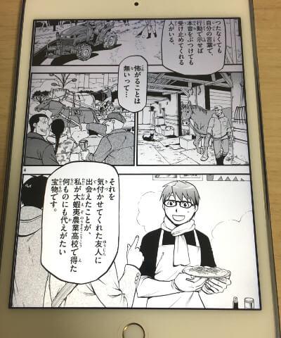 f:id:suyamatakuji:20170829231000j:plain