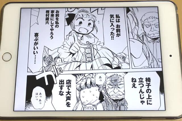f:id:suyamatakuji:20170830233620j:plain