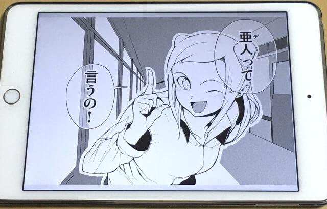 f:id:suyamatakuji:20170830234642j:plain