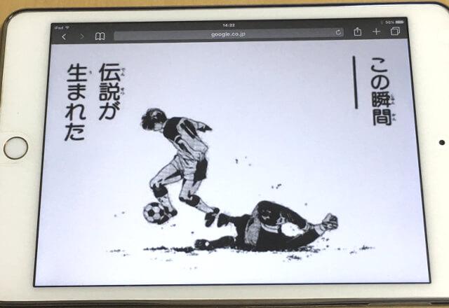 f:id:suyamatakuji:20170901000234j:plain