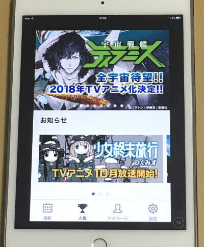 f:id:suyamatakuji:20170915173217j:plain