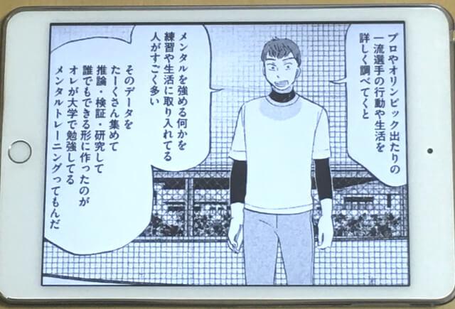 f:id:suyamatakuji:20170925154454j:plain