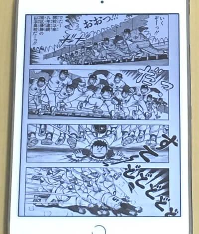f:id:suyamatakuji:20170926143302j:plain
