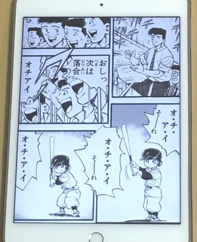 f:id:suyamatakuji:20170926163302j:plain