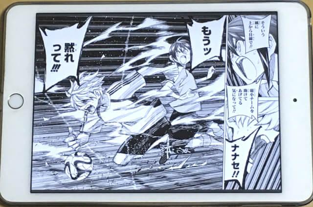 f:id:suyamatakuji:20171002101434j:plain