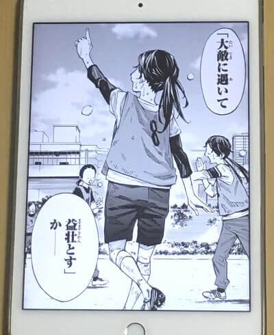 f:id:suyamatakuji:20171002102034j:plain
