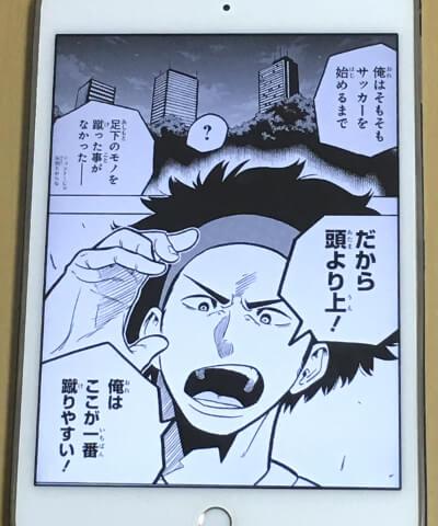 f:id:suyamatakuji:20171003102641j:plain