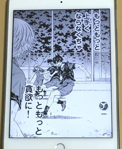 f:id:suyamatakuji:20171003102701j:plain