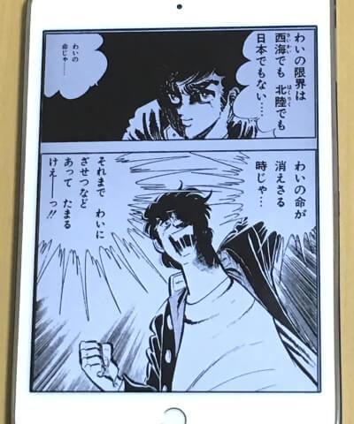 f:id:suyamatakuji:20171017172332j:plain