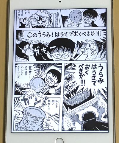 f:id:suyamatakuji:20171018121218j:plain