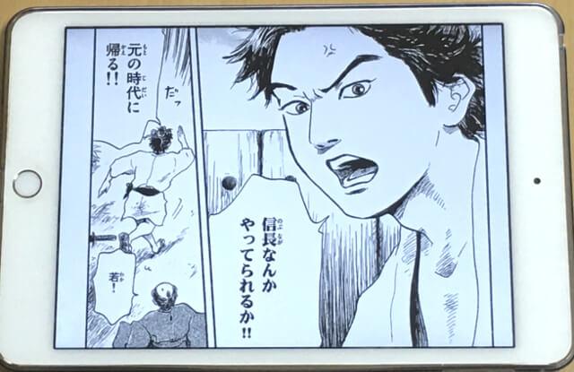 f:id:suyamatakuji:20171030180225j:plain