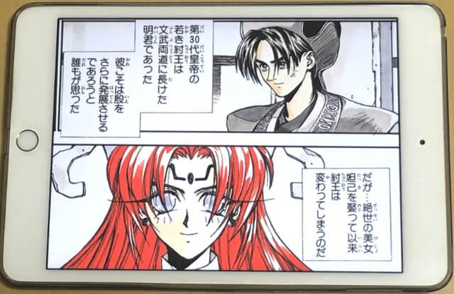 f:id:suyamatakuji:20171030180259j:plain