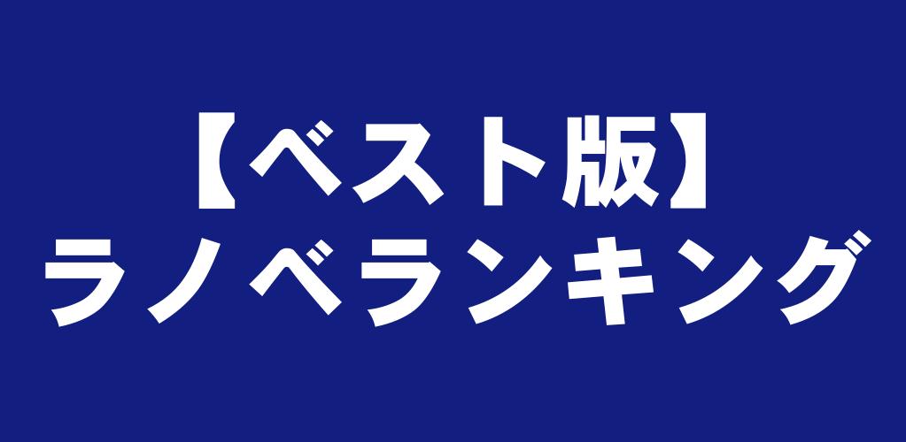 f:id:suyamatakuji:20171106153850p:plain