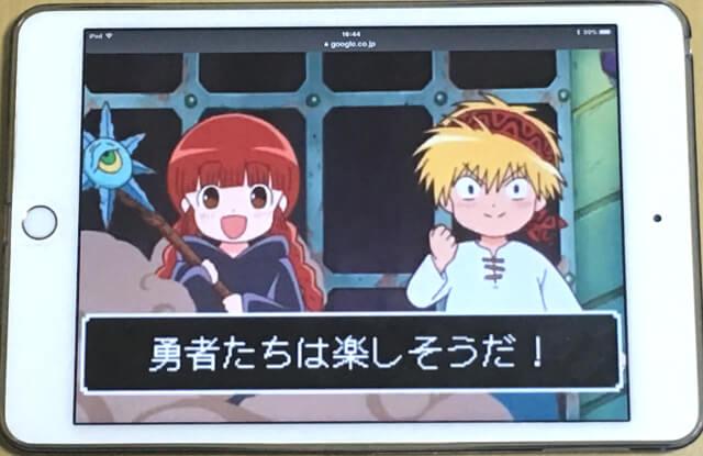f:id:suyamatakuji:20171118101936j:plain