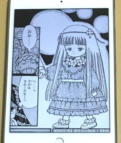 f:id:suyamatakuji:20171118102431j:plain