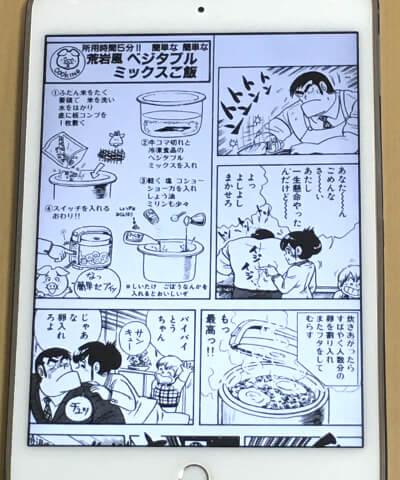 f:id:suyamatakuji:20171121142837j:plain