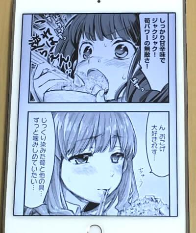 f:id:suyamatakuji:20171121143030j:plain
