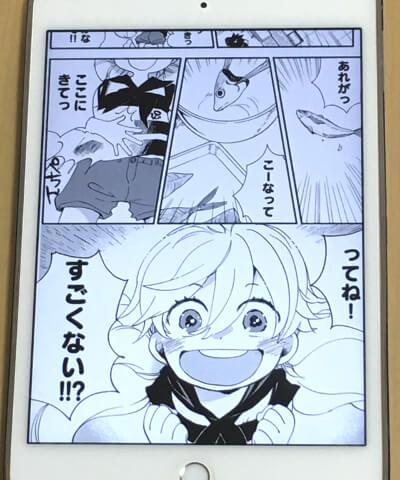 f:id:suyamatakuji:20171121143107j:plain