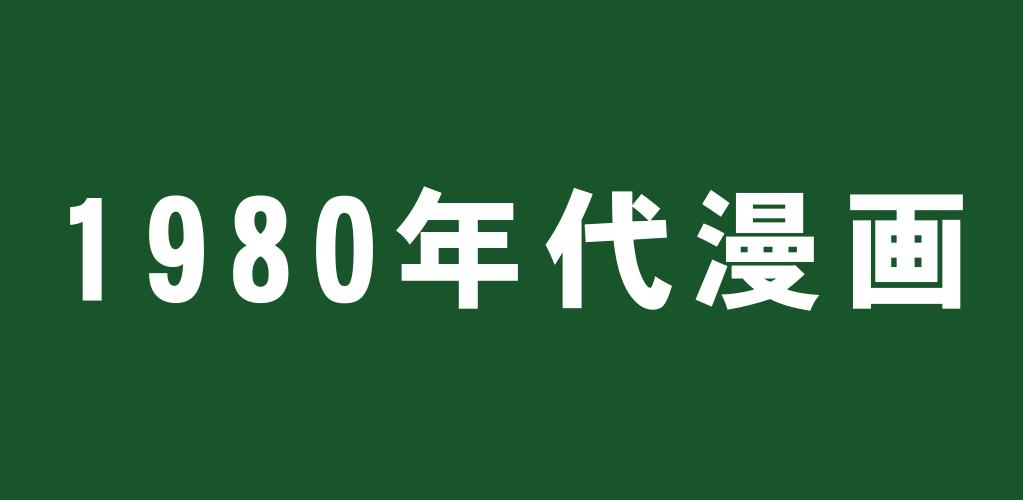 f:id:suyamatakuji:20171204152144p:plain