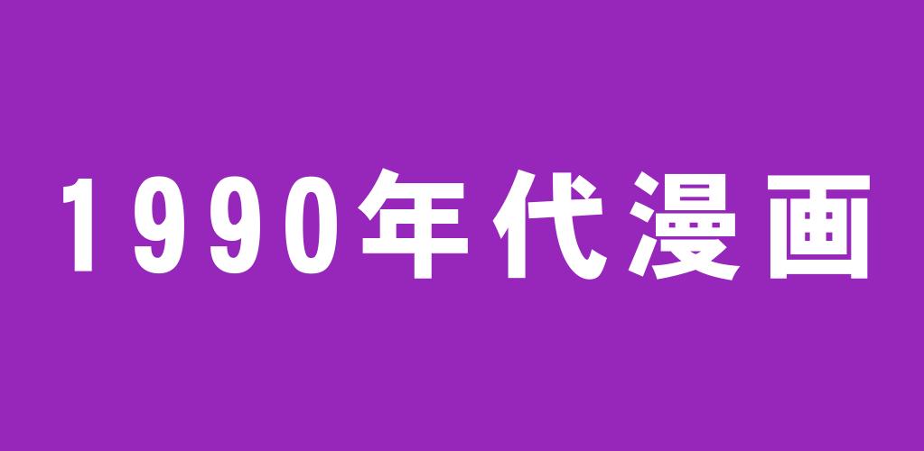f:id:suyamatakuji:20171207104725p:plain