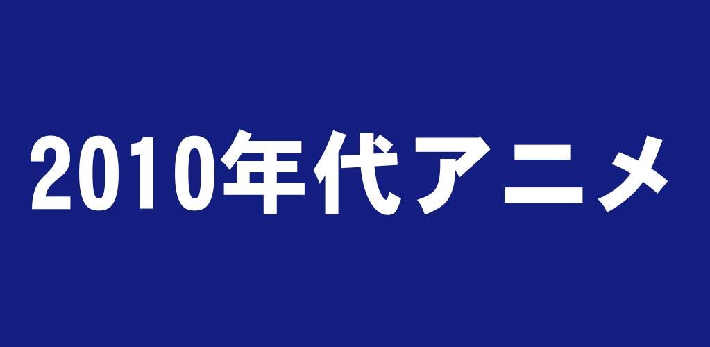 f:id:suyamatakuji:20171208133739p:plain