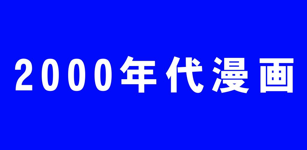 f:id:suyamatakuji:20171211101813p:plain