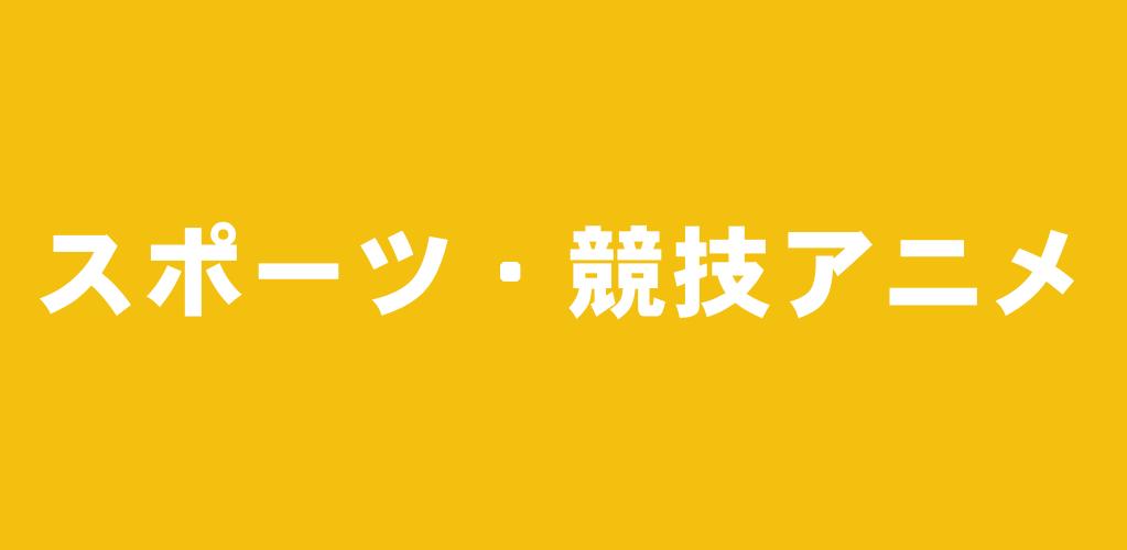 f:id:suyamatakuji:20171216091758p:plain