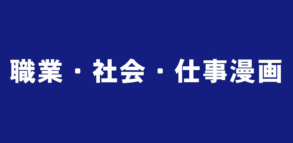 f:id:suyamatakuji:20171220171820p:plain