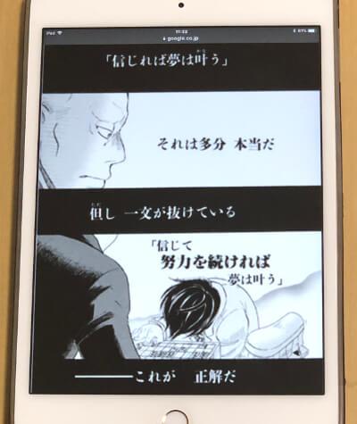 f:id:suyamatakuji:20171221145024j:plain
