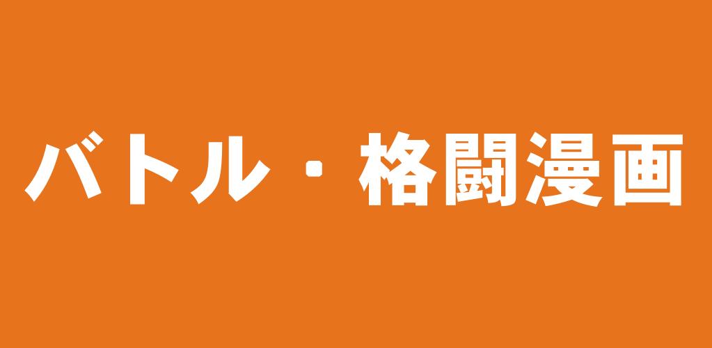 f:id:suyamatakuji:20171227102454p:plain