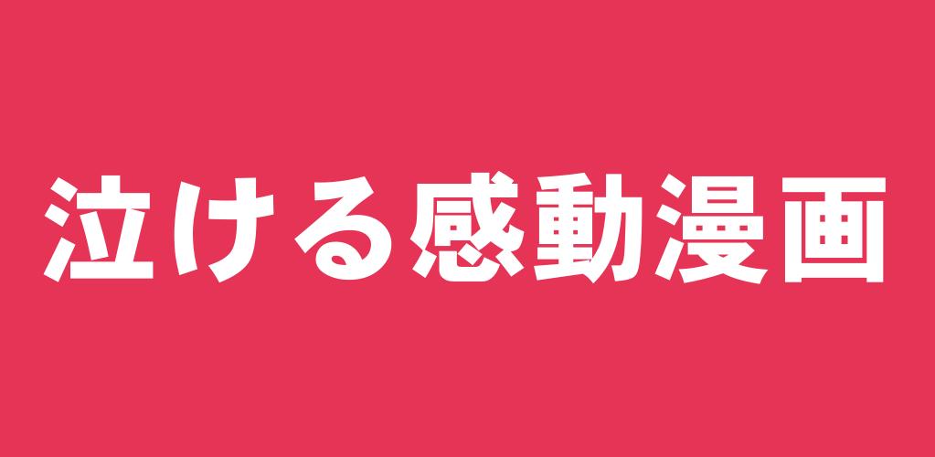 f:id:suyamatakuji:20180113103903p:plain