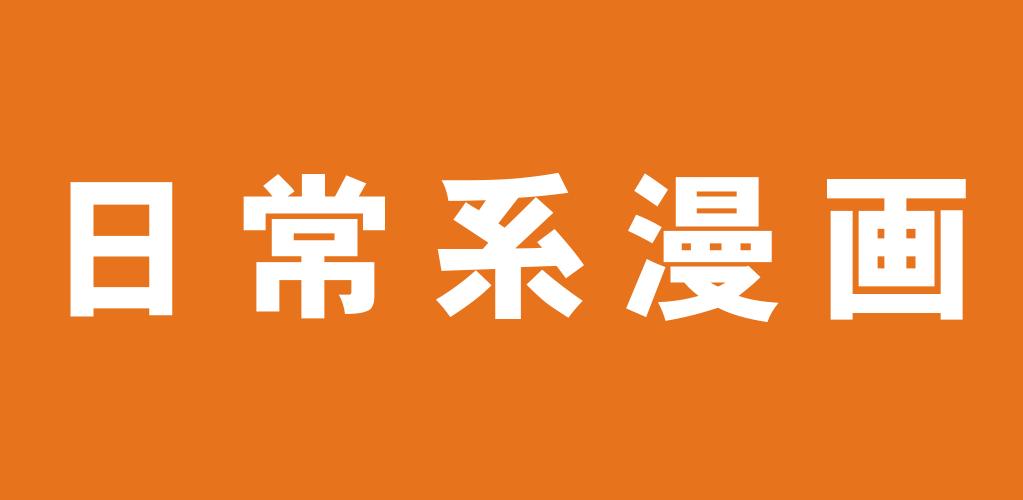 f:id:suyamatakuji:20180118104936p:plain