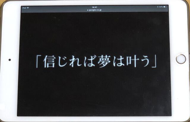 f:id:suyamatakuji:20180206171222j:plain