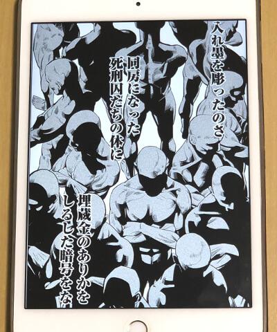 f:id:suyamatakuji:20180210121324j:plain