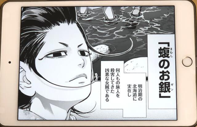 f:id:suyamatakuji:20180210121514j:plain