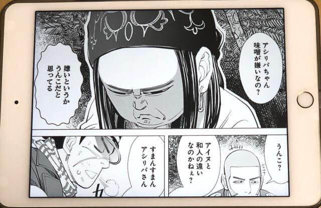 f:id:suyamatakuji:20180210121629j:plain