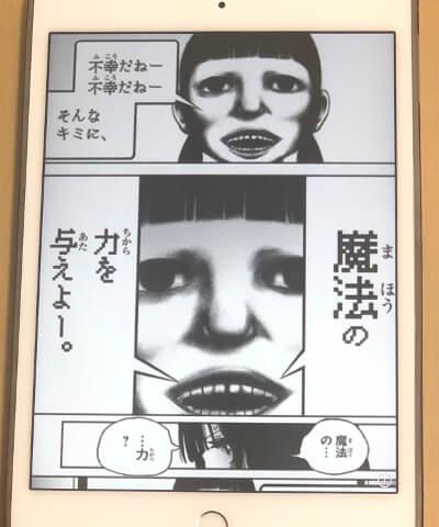 f:id:suyamatakuji:20180224120755j:plain