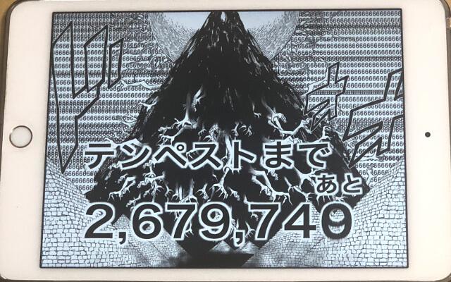 f:id:suyamatakuji:20180224121025j:plain