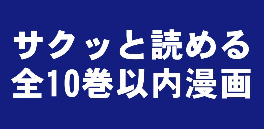 f:id:suyamatakuji:20180303122226p:plain