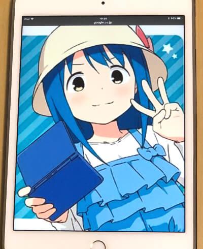 f:id:suyamatakuji:20180320155106j:plain