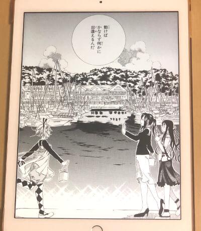 f:id:suyamatakuji:20180407145027j:plain